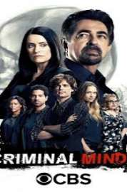 Criminal Minds s12e03